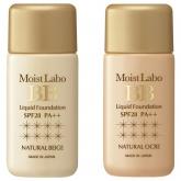 Жидкая тональная основа Meishoku Moist-Labo BB Liquid Foundation SPF28 PA++
