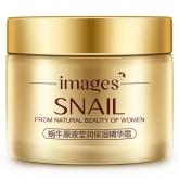 Крем для лица с муцином улитки Images Snail Cream