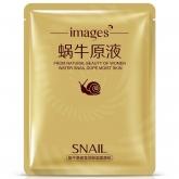 Маска для лица с муцином улитки Images Snail Mask