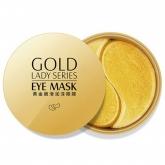 Маска под глаза золотая Images Gold Lady Series Eye Mask