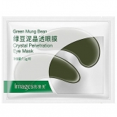 Маска под глаза с бобами мунг Images Green Mung Bean Crystal Penetration Eye Mask