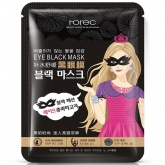 Маска для области глаз Rorec Eye Black Mask