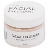 Скраб-пилинг с фруктовыми кислотами Smorodina Facial Exfoliant