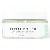 Скраб-пудра для проблемной кожи Smorodina Facial Polish