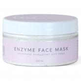 Энзимная маска для очищения Smorodina Enzyme Face Mask