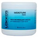 Увлажняющая маска для нормальных и сухих волос Lokkos Professional Moisture Mask