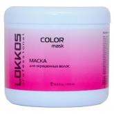 Маска для окрашенных волос Lokkos Professional Color Mask
