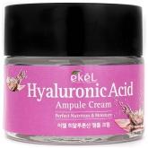 Ампульный крем с гиалуроновой кислотой Ekel Ampule Cream Hyaluronic Acid