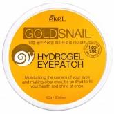 Патчи для глаз с экстрактом улиточного муцина и золотом Ekel Eye Patch Gold Snail