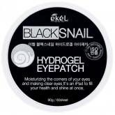 Патчи для глаз с экстрактом улиточного муцина Ekel Eye Patch Black Snail