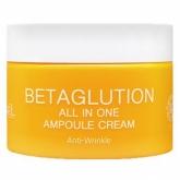 Ампульный крем для лица с бета-глюканом Ekel All In One Ampoule Cream Betaglution