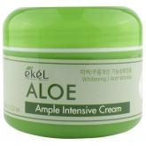 Ампульный крем для лица Ekel Ample Intensive Cream Aloe