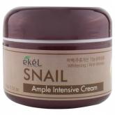 Ампульный крем с улиточным муцином Ekel Ample Intensive Cream Snail