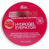 Патчи для глаз с экстрактом болгарской розы Ekel Eye Patch Bulgarian Rose