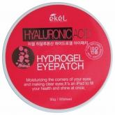 Патчи для глаз с гиалуроновой кислотой Ekel Eye Patch Hyaluronic Acid