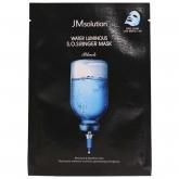Увлажняющая маска для лица JMsolution Water Luminous SOS Ringer Mask Black