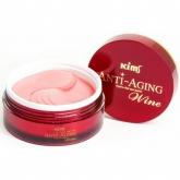 Гидрогелевые антивозрастные винные патчи Kims Anti-Aging Wine Hydro-Gel Eye Patch