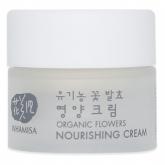 Крем питательный Whamisa Organic Flowers Nourishing Cream Day And Night Mini