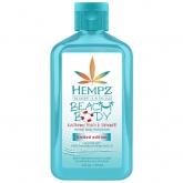 Молочко для тела ягодное Hempz Beach Body Herbal Body Moisturizer