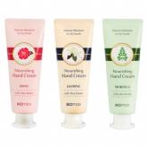 Питательный крем для рук Biomax Nourishing Hand Cream