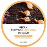 Омолаживающие патчи для глаз с муцином черной улитки Pekah Purifuing Black Snail Eye Patch
