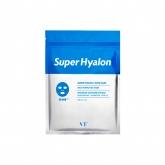 Набор тканевых масок VT Cosmetics Super Hyalon 7 Days Mask