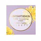 Питательный крем с экстрактом хризантемы Jigott Chrysanthemum Flower Nourishing Cream