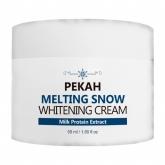 Осветляющий крем для лица Pekah Melting Snow Cream