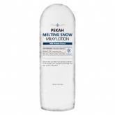 Осветляющий крем-лосьон для лица Pekah Melting Snow Lotion Cream