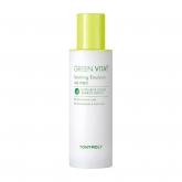 Эмульсия для лица с витамином C Tony Moly Green Vita C Soothing Emulsion