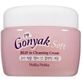 Очищающий бальзам с экстрактом конняку Holika Holika Gonyak Tangle Moisture Cleansing Balm