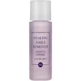 Жидкость для снятия лака Holika Holika Nails Remover Sensitive Lavender