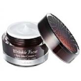 Крем для лица антивозрастной Holika Holika Prime Youth Synake Anti-wrinkle Cream