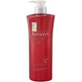 Кондиционер для объема волос KeraSys Salon Care Voluming Ampoule Rinse