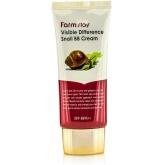 Восстанавливающий BB-крем с улиткой FarmStay Visible Difference Snail BB Cream SPF 40 PA++