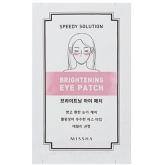 Патч для кожи вокруг глаз Missha Speedy Solution Brightening Eye Patch