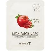 Омолаживающая маска-патч для шеи Skinfood Pomegranate Collagen Neck Patch Mask