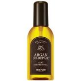 Реконструирующая сыворотка для волос Skinfood Argan Oil Repair+ Heat Serum In Oil
