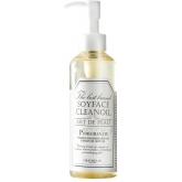 Очищающее масло из сои Graymelin Soyface Cleanoil
