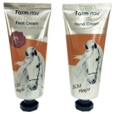 Набор кремов Farmstay Visible Difference Jeju Mayu Complete Hand & Foot Cream
