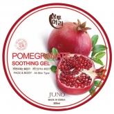 Универсальный гель с экстрактом граната Juno Sangtumeori Pomegranate Soothing Gel