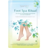 Маска-носочки для ухода за кожей ног Shary Foot Spa Ritual