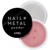 Пудра для ногтей с эффектом металлик A'Pieu Nail Metal Powder