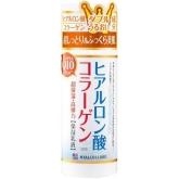 Глубокоувлажняющее молочко с наноколлагеном и наногиалуроновой кислотой Meishoku Hyalcollabo Milky Lotion