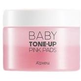 Пады для выравнивания тона лица A'Pieu Baby Tone-up Pink Pads