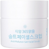Скраб с морской солью Tiam Anti-Pollution Salt Facial Scrub