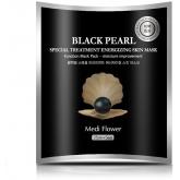 Тканевая маска с пудрой чёрного жемчуга Medi Flower Special Treatment Energizing Skin Mask Black Pearl