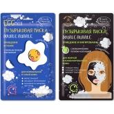 Очищающая и матирующая пузырьковая маска для лица Etude Organix Eggmoji Double Bubble
