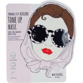 Тканевая маска с гиалуроновой кислотой Baviphat Urban City Azulene Tone-up Mask Whitening
