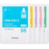 Цветная тканевая маска с витаминами Tony Moly Vital Vita 12 Essence Mask
